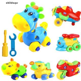 Giraffe Elephant Motorcycle DIY Handmade Disassembly Children's Educational Toys