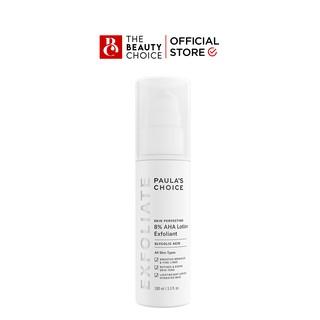 Dung Dịch Loại Bỏ Tế Bào Chết Paula s Choice Skin Perfecting 8% AHA Lotion (100mL)