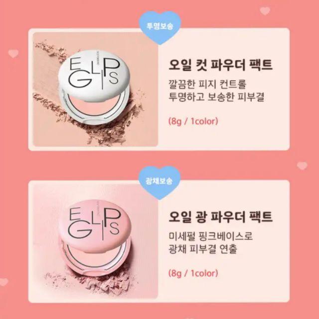 Phấn Phủ Siêu Mịn EGLIPS Blur Powder Pact (Vỏ hồng)