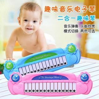 Đồ Chơi Đàn Piano Điện Tử Hình Trái Cây Cho Bé