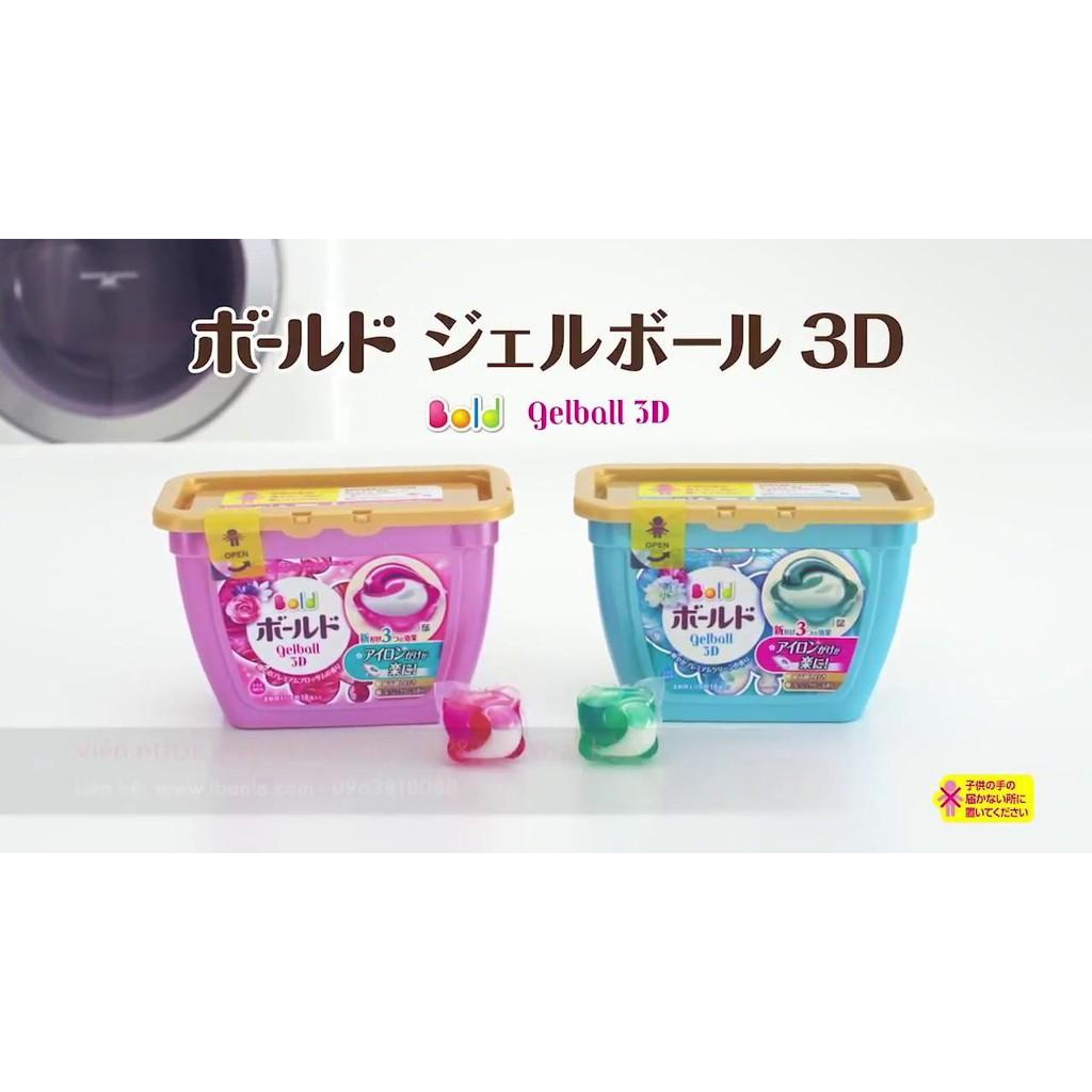 Viên giặt xả gelball 3D Nhật Bản hộp 18 viên (18v)