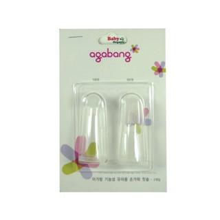 ❤️Bộ sản phẩm vệ sinh khoang miệng Agabang cho bé❤️❤️❤️