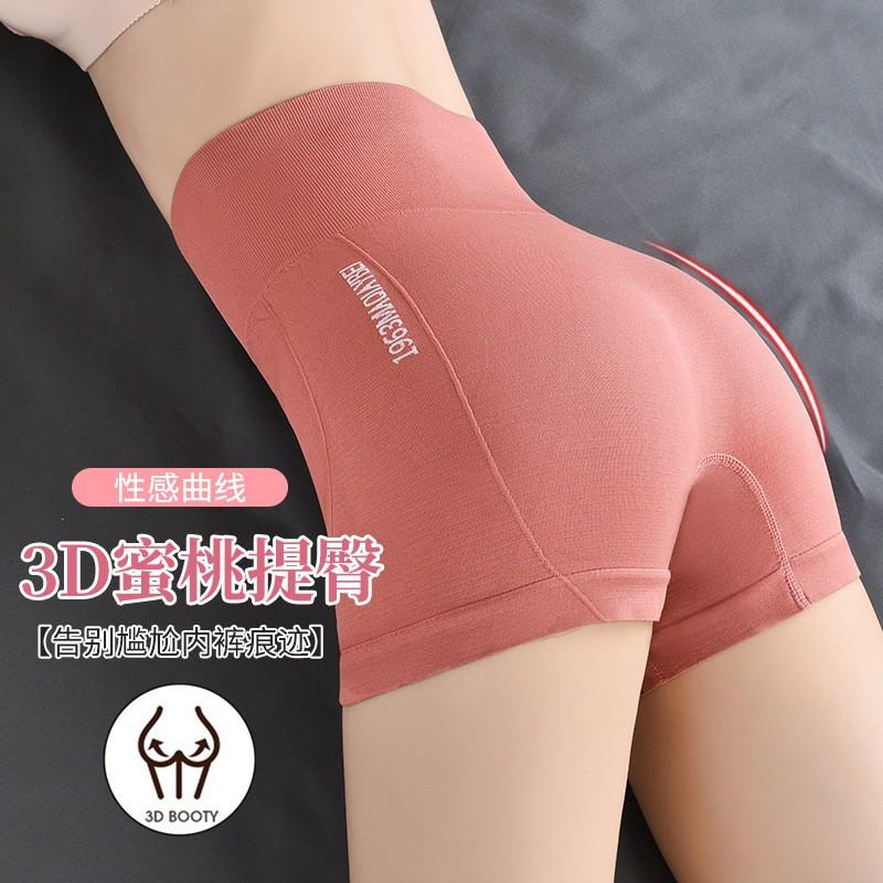 Mặc gì đẹp: Thoáng mát với Quần Legging Đùi Lưng Cao Tập Gym, Yoga, Aerobic Thể Thao Nữ KENZI-46