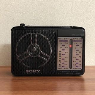 Đài Radio SW-607AC …( Hàng Tốt )