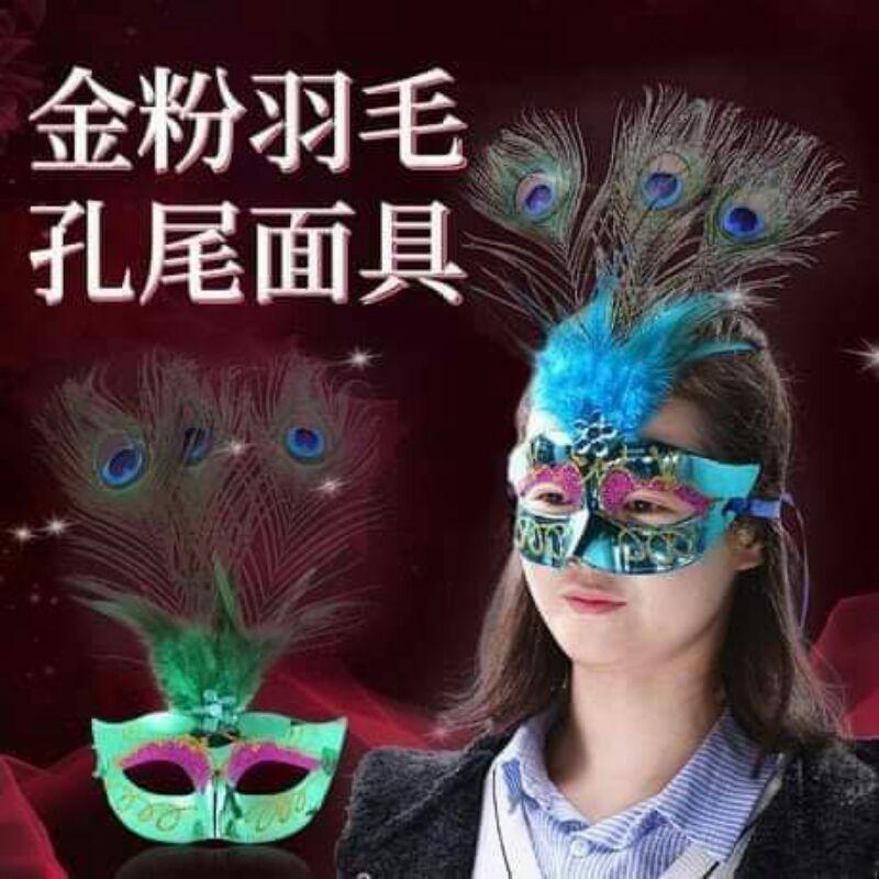 Mặt nạ nửa mặt hóa trang Halloween Lông công nữ giới