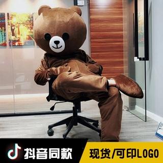 Bộ Đồ Hóa Trang Gấu Nâu Hoạt Hình Dễ Thương