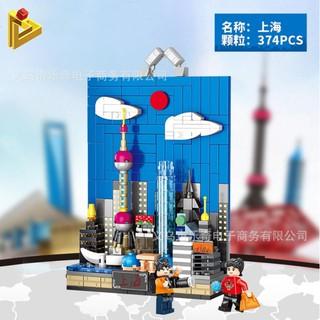 Bộ xếp hình Panlos 656002 Thành phố Thượng Hải – 374 chi tiết