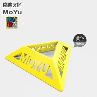 Combo 10 Đế Kê Rubik MoYu Cube Stand Rẻ Đẹp 7