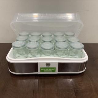 Máy làm sữa chua hương vị truyền thống- Tặng kèm 12 cốc (kiwikiwi)