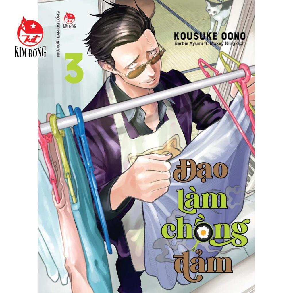 Truyện lẻ - Đạo làm chồng đảm - ( Tập 1, 2 ...) - Nxb Kim Đồng [CA]