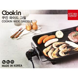 bếp nướng điện cookin KEP-500