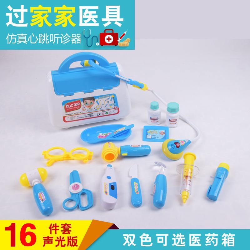 set 15 dụng cụ làm bác sĩ cho bé