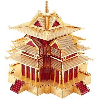 Mô hình lắp ráp kim loại - Tháp canh Tử Cấm Thành Piececool P075-RG