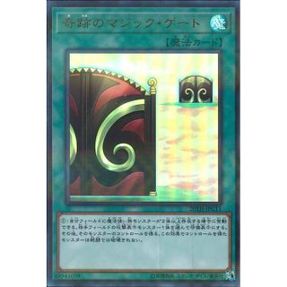 Magic Gate of Miracles (20TH-JPC11) (Ultra Parallel Rare)