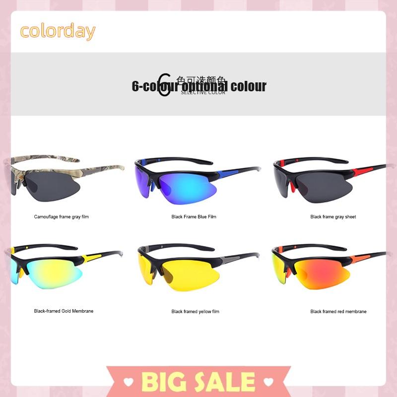 🌹 Men Polarized Glasses Ultralight Windproof UV Protective Fishing Cycling Sport Sunglasses