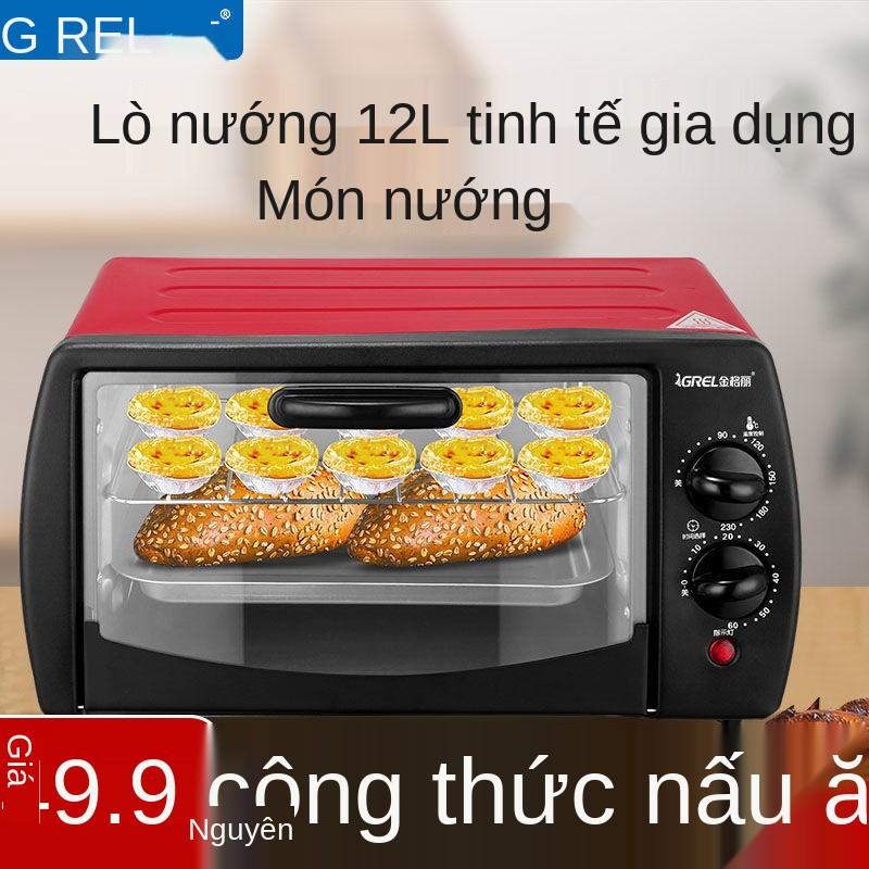 gia đình mini Lò nướng điện 12L lớn -công suất nướng bánh đa chức năng tự động tích hợp màu đỏ thuần Nhật Bản đích thực