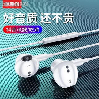 Tai Nghe Nhét Tai Có Dây Cho Điện Thoại Vivo Huawei Oppo Xiaomi