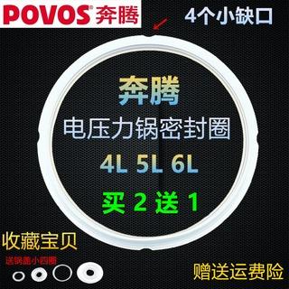 Vòng Đệm Cao Su Cho Nồi Áp Suất 5L 22 / 24cm