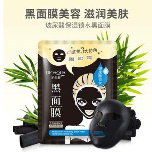 Combo 10 mask than hoạt tính Bioaqua