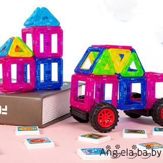 ⓗღ✯new 44 Pieces Magnetic DIY Building Early Education Enlightenment Cognitive Toys