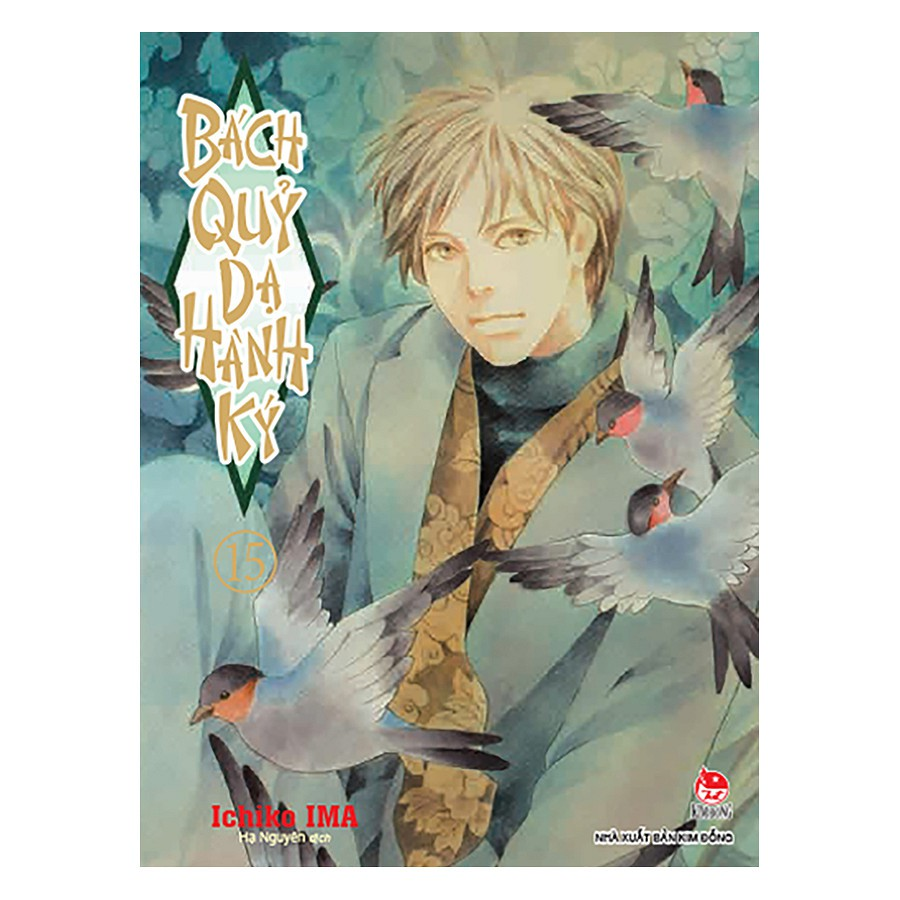 Sách - Truyện Tranh - Bách Quỷ Dạ Hành Kí (Tập 15 - Cập Nhật Liên Tục)