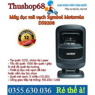 Máy đọc mã vạch Symbol Motorola DS9208 thumbnail