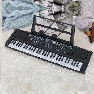 ĐÀN PIANO ĐIỆN KEYBOARD 61 PHÍM CHO BÉ
