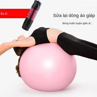 ✼✚Thảm tập yoga hộ gia đình một bộ dày chống trượt bóng căng hai hoặc ba thể dục khiêu vũ
