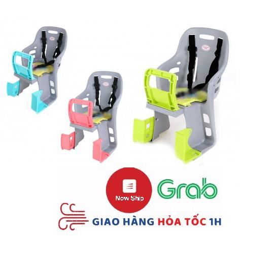 [RẺ VÔ ĐỊCH] Ghế lắp ngồi xe đạp cho trẻ em