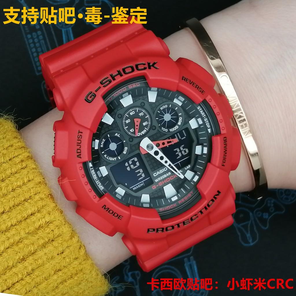 Casio นาฬิกาผู้ชายและผู้หญิง G-SHOCKF นาฬิกาสปอร์ตกันน้ำ GA-100B-4A  หน้าปัดสีแดงขนาดใหญ่