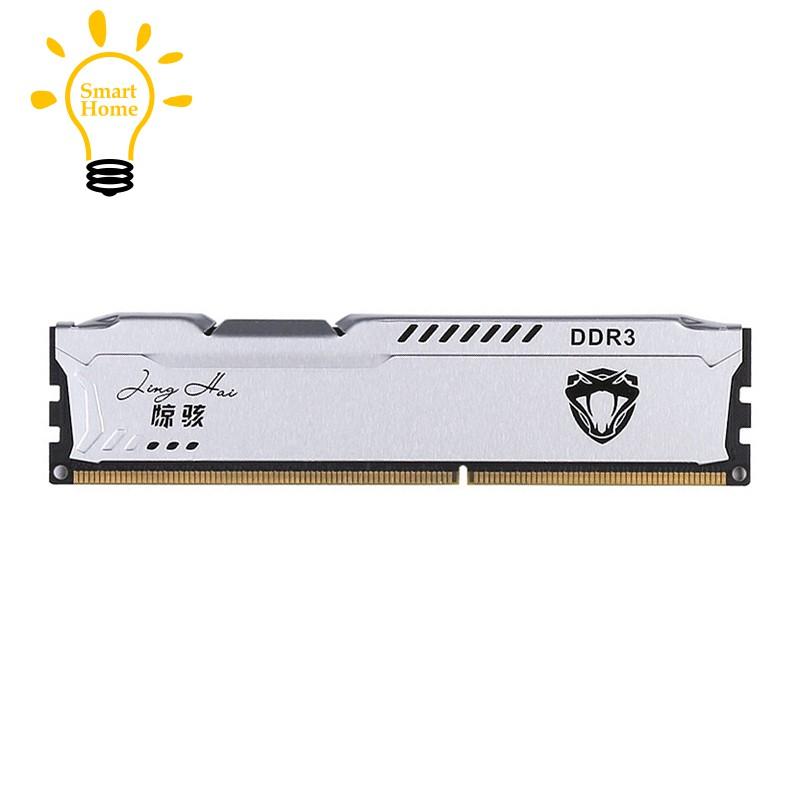 Thanh bộ nhớ RAM DDR3 1886 tương thích với DDR3 1600