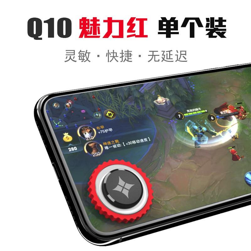 Nút Chơi Game Joystick Q10