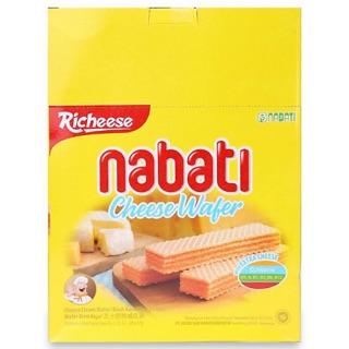 Bánh xốp phô mai Nabati 20 thanh