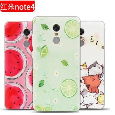Xiaomi redmi note 4x | Ốp lưng xiaomi note4x silicon in hình ( note4 TGDD ) - 3433385 , 879672550 , 322_879672550 , 69900 , Xiaomi-redmi-note-4x-Op-lung-xiaomi-note4x-silicon-in-hinh-note4-TGDD--322_879672550 , shopee.vn , Xiaomi redmi note 4x | Ốp lưng xiaomi note4x silicon in hình ( note4 TGDD )
