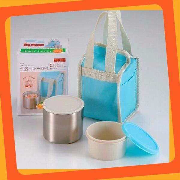 (Giá Hấp Dẫn)Hộp đựng thực phẩm giữ nhiệt 2 tầng kèm túi đựng giữ nhiệt PEARL LIFE (màu xanh) xuất xứ japan