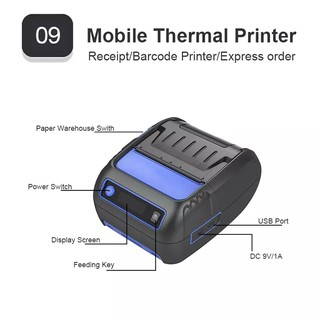 Y&H Bluetooth Receipt Thermal Printer,Portable 2 Inches 58mm