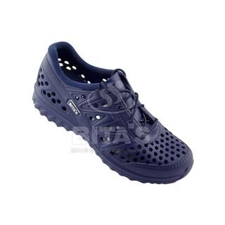 Giày siêu nhẹ bé trai Bita s GSBT.01 (Màu navy) thumbnail