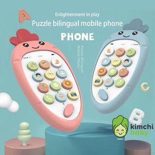 Điện thoại đồ chơi phát triển khả năng âm nhạc cho bé KICHIBA DCDT01