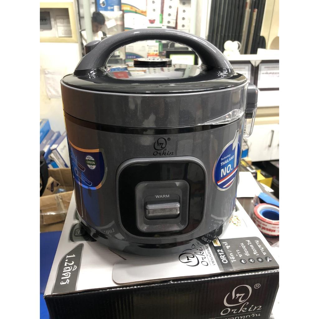 Nồi cơm điện mini Thái lan Orkin OR12, 1.2 lít, bảo hành 1 năm chính hãng