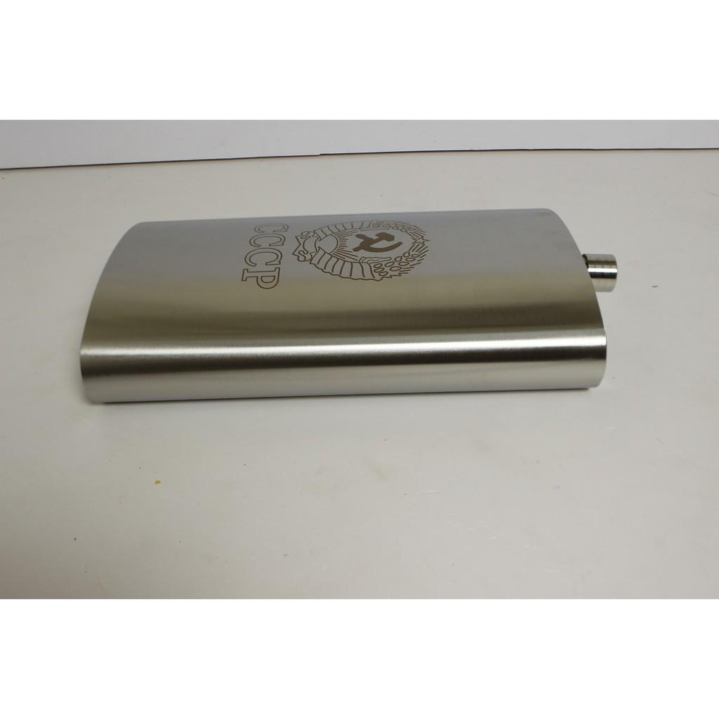 [INOX 304] Bình Đựng Inox CCCP loại Truyền Thống Dày Dặn 0.6mm