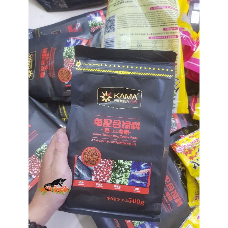 [HCM]Kama - Thức ăn cho rùa nước (gói nguyên 500gram)