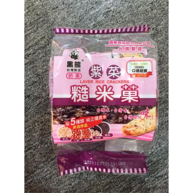 Bánh cuộn gạo lứt rong biển dinh dưỡng 160g - Đài Loan - 3200157 , 532920975 , 322_532920975 , 75000 , Banh-cuon-gao-lut-rong-bien-dinh-duong-160g-Dai-Loan-322_532920975 , shopee.vn , Bánh cuộn gạo lứt rong biển dinh dưỡng 160g - Đài Loan