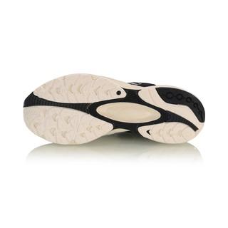 Giày chạy bộ thể thao nam Lining ARHP241-2 3