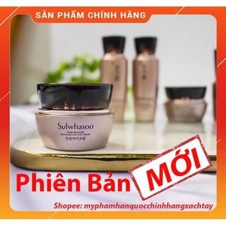 KEM MẮT SULWHASOO THÔNG ĐỎ Sulwhasoo Timetreasure Invigorating eye cream mini 4ml thumbnail
