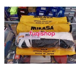 Dây sáo VOLY Mikasa màu vàng thumbnail