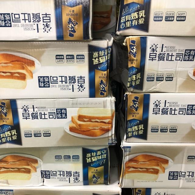 Bánh sữa chua sandwich loại 2kg