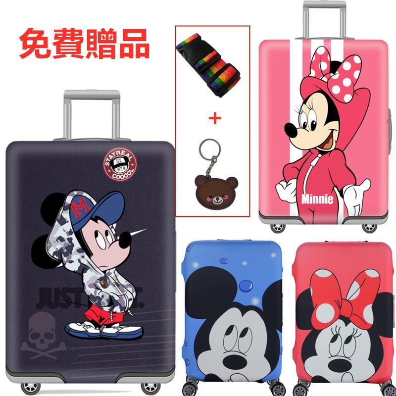 Suitcase luggage cover กันฝุ่น กันรอย Mickey and Pecs กันฝุ่นและทนต่อการสึกหรอ
