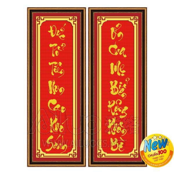 Tranh thêu chữ thập chưa thêu Duc To Tien Non Cao Kho Sanh, On Cha Me Bien Rong Khon Be - 3201946 , 448314392 , 322_448314392 , 168000 , Tranh-theu-chu-thap-chua-theu-Duc-To-Tien-Non-Cao-Kho-Sanh-On-Cha-Me-Bien-Rong-Khon-Be-322_448314392 , shopee.vn , Tranh thêu chữ thập chưa thêu Duc To Tien Non Cao Kho Sanh, On Cha Me Bien Rong Khon Be