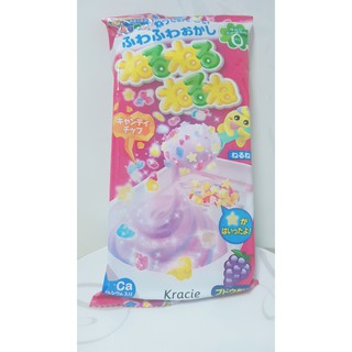 Kẹo Popin Cookin Nhật Bản Kẹo giáo Dục Vị Nho Nerunerumerune Grape
