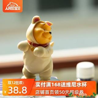 Mô Hình Chú Chó Pooh Dễ Thương